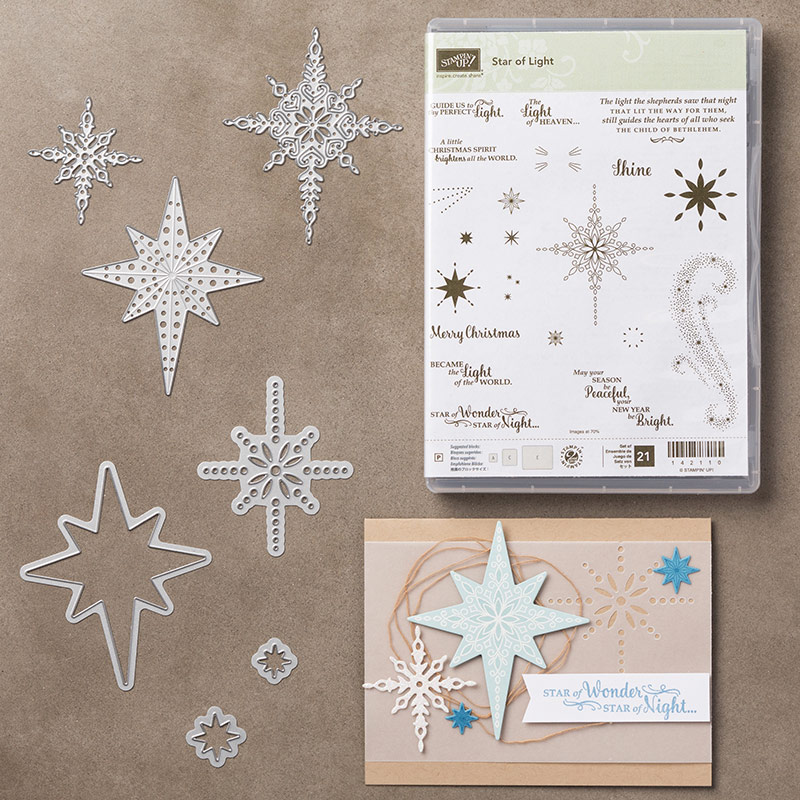 Star of Light Bundle $84.50 (21 Stamps & 7 dies!)